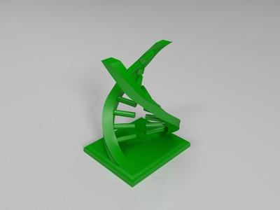 DNA缩小的模型-3d打印模型