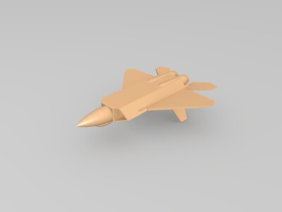 T-1战略轰炸机-3d打印模型
