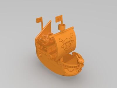 海贼王黄金梅丽号-3d打印模型