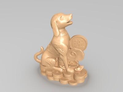 吉祥如意金狗发福生财旺财-3d打印模型