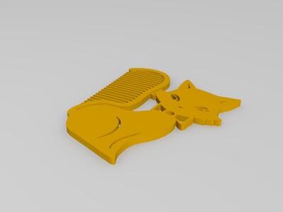 白猫梳子猫咪梳子1:1-3d打印模型