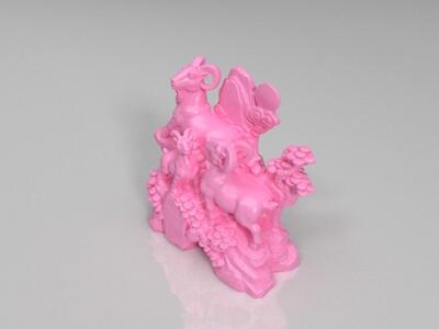 三羊开泰-3d打印模型