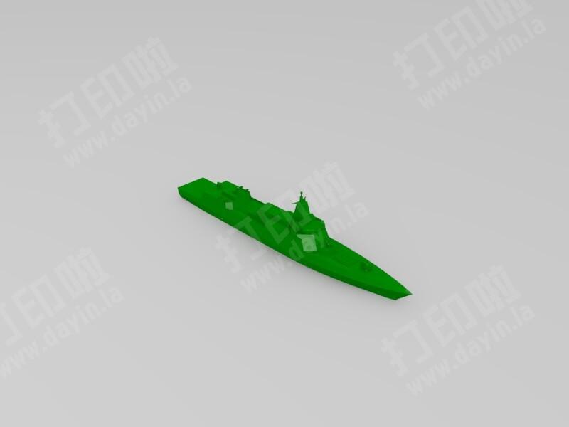 中国055型性感驱逐舰STL文件下载-3d喜欢模打印导弹