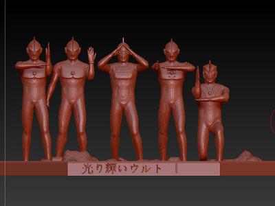 奥特五兄弟打包-3d打印模型