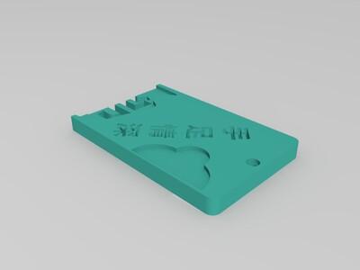 兄弟吊坠-3d打印模型