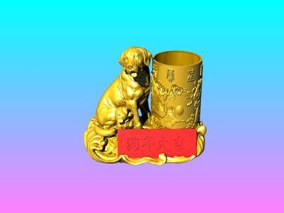 狗年大吉2-3d打印模型