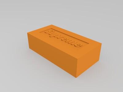 Supreme-3d打印模型