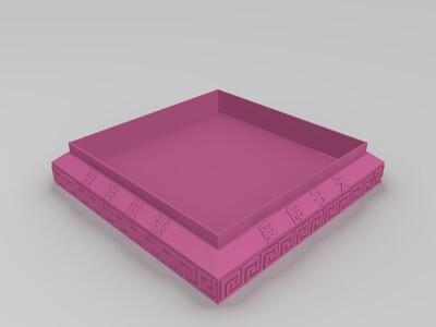 印章盖子-3d打印模型