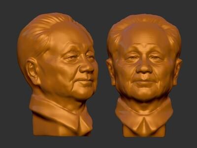 zb精雕 邓小平-3d打印模型