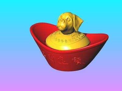狗年招財進寶-3d打印模型