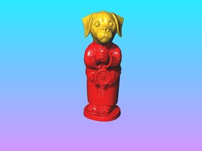 狗年行大運-3d打印模型