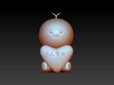 长草团子(情人节祝福)-3d打印模型