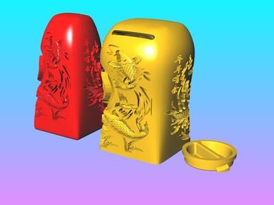 年年有餘存錢筒加贈年年有餘印章一枚-3d打印模型