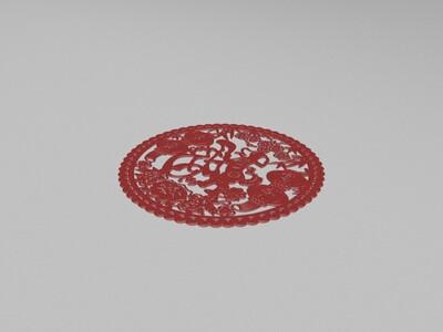 狗年大吉-春联窗花 15公分-3d打印模型