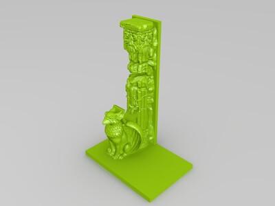 刀剑底座-3d打印模型