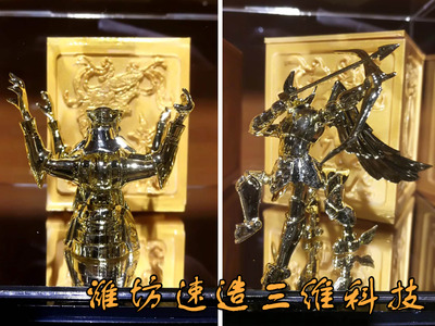 狮子座黄金圣衣箱储物盒-3d打印模型