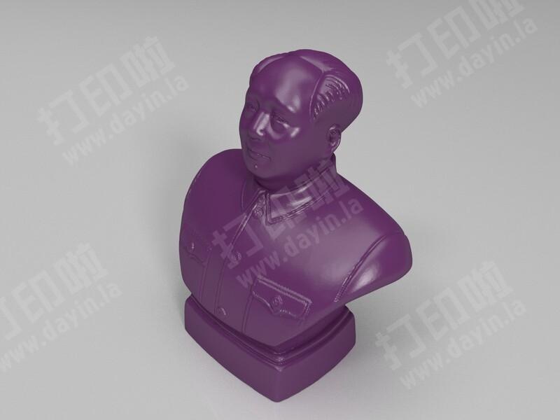 毛主席半身像-3d打印模型