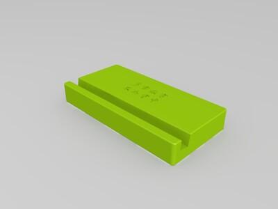 手机架-3d打印模型