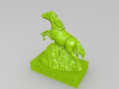 某纪念活动专用打印雕塑马作品-3d打印模型