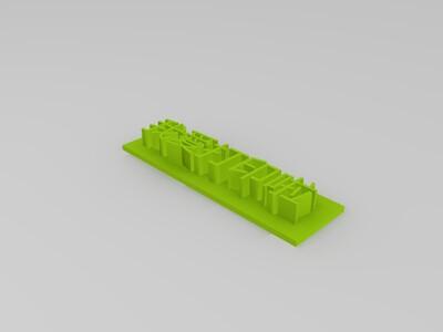 我愛打印啦-3d打印模型
