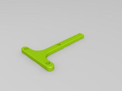 伸縮式橢圓規-3d打印模型