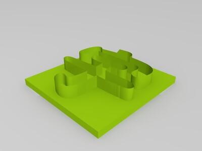宇-3d打印模型