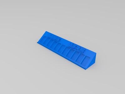 停车牌-3d打印模型