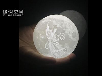 月球灯-嫦娥飞天-3d打印模型