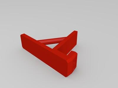 通用平板电脑手机支架-3d打印模型