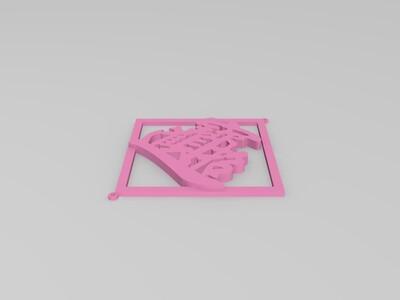 招财进宝-3d打印模型