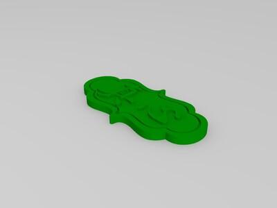 真心-3d打印模型