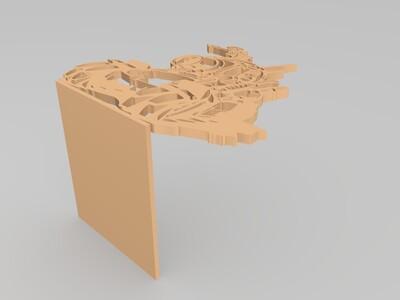 尾书-3d打印模型