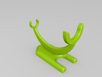3D打印笔底座-3d打印模型