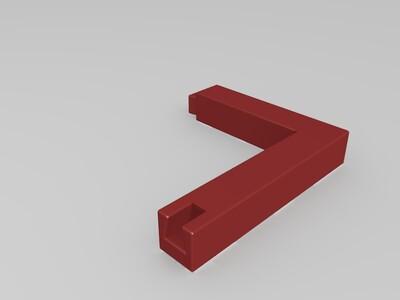 月球灯支架 插接版-3d打印模型