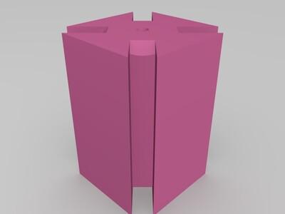悬浮电机转子-3d打印模型