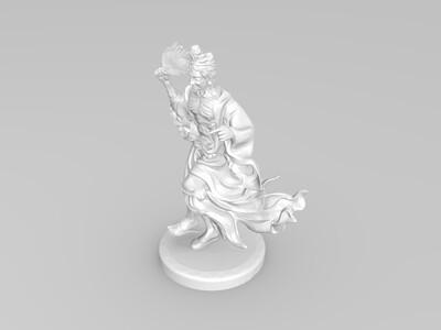 济公-3d打印模型