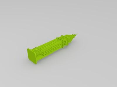 费舍尔塔-3d打印模型