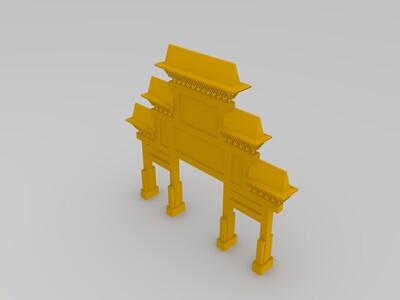 广州古城牌楼-3d打印模型
