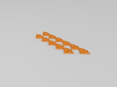 心链-3d打印模型