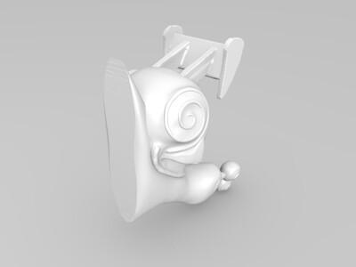 带翼的蜗牛-3d打印模型