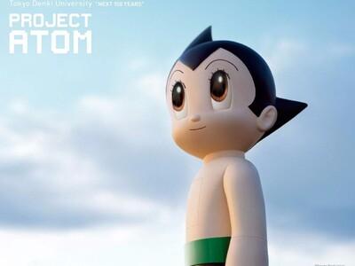 铁臂阿童木-3d打印模型