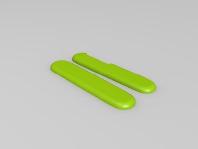 瑞士军刀贴片-3d打印模型
