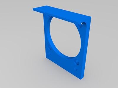 MICROMAKE C1风扇加长板-3d打印模型