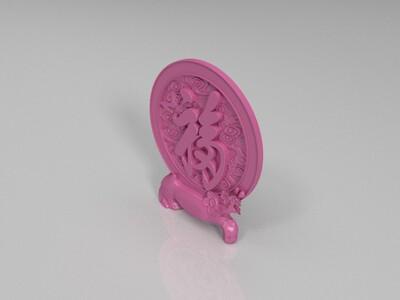 天下第一福-摆件-3d打印模型