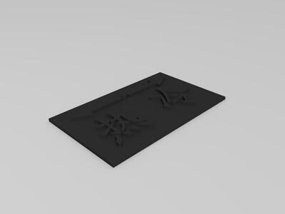 水龙头冷热牌-3d打印模型