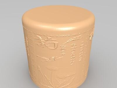 梅兰竹菊灯罩-3d打印模型