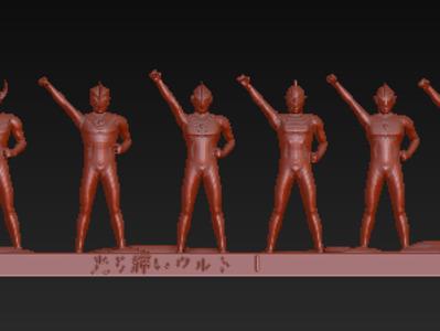 奥特六兄弟打包-3d打印模型