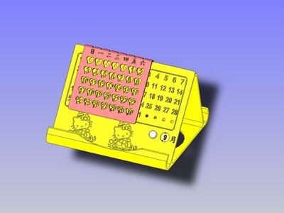 创意万年历,书托架,平板&手机多功能支架-3d打印模型