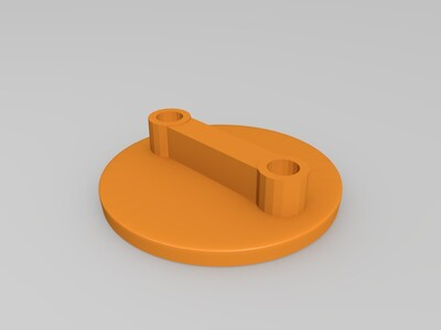 万向节蛇形管底座-3d打印模型