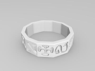 字母戒指-3d打印模型